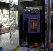 20061213234826-cabina.jpg